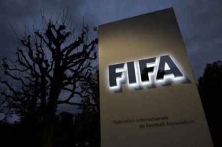 Sede de la FIFA en Zúrich (Foto: Fabrice Coffrini / AFP)