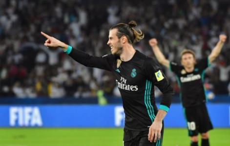 Bale - Al Jazira x Real Madrid