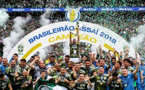 b244ee6a4 Brasileirão 2019: Atual campeão, Palmeiras fortalece elenco atrás do ...