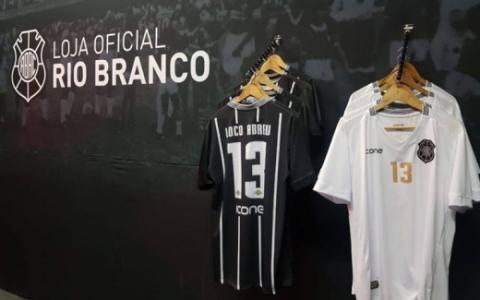 5d2746b8857a0 Que  locura ! Loco Abreu coloca futebol capixaba em outro patamar ...