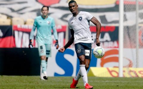 Kanu - Flamengo x Botafogo