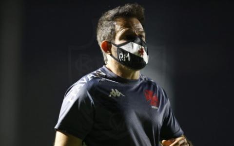 Ramon Menezes - Vasco x Atlético-GO