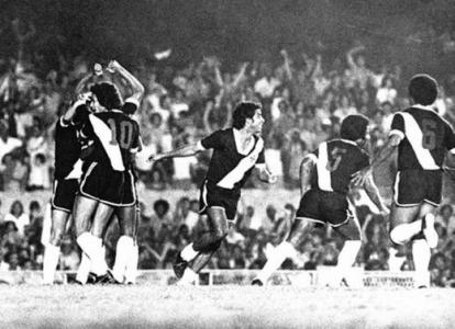 Vasco - 1974