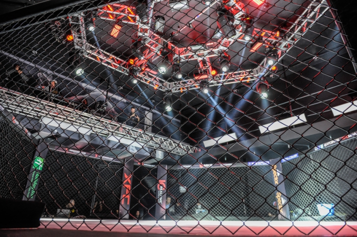XFC International Center (FOTO: Divulgação)