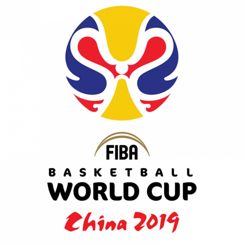 Logo do Mundial masculino de basquete da China de 2019