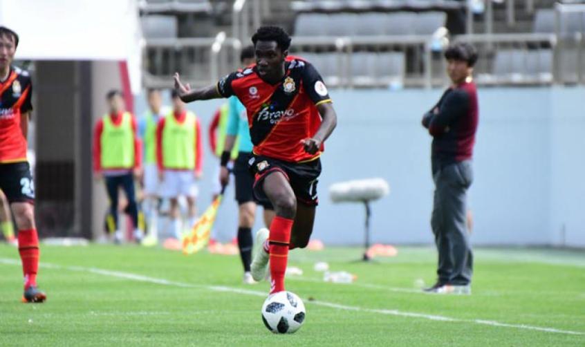 Justi�a homologa d�vida do Flamengo com Negueba
