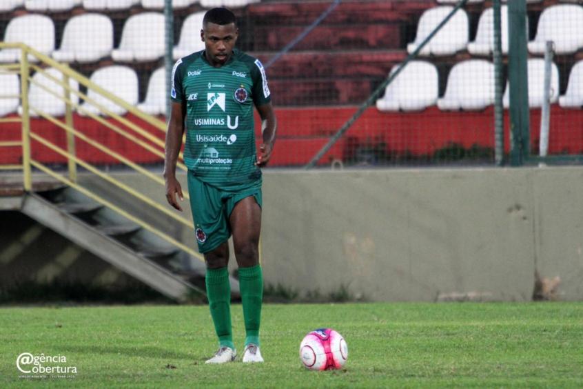 Breno Lucinda aprova passagem pelo Ipatinga e sonha com oportunidade no Fluminense