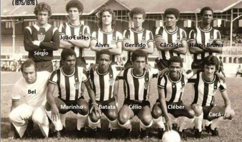 Atlético-MG - Copinha - 1976