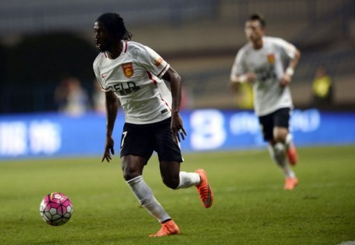 Gervinho - Hebei Fortune