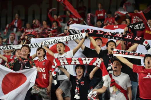 Torcida - Urawa Red Diamonds