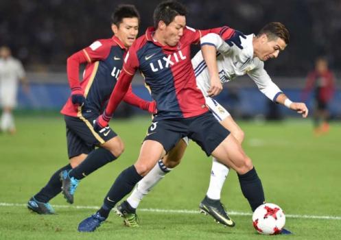 Real Madrid x Kashima Antlers