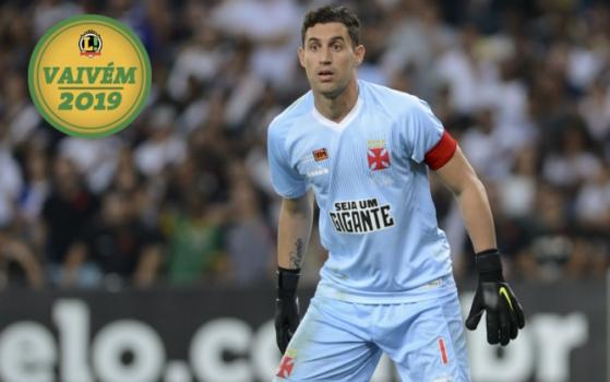 fa84c5009f2be Vasco buscará reforçar o gol caso saída de Martin Silva se confirme ...